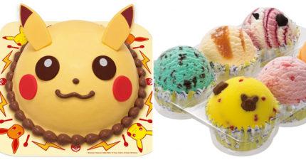 日推「寶可夢主題」系列冰淇淋 超巨「皮卡丘、伊布」蛋糕讓你捨不得吃!