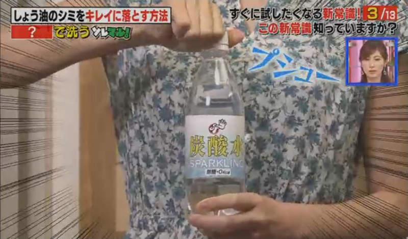 衣服沾到醬油漬怎麽辦?專家傳授「超神奇妙招」被瘋傳 超商的「這款飲料」就是救星!