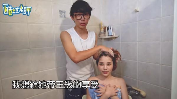 影/跨越友情?反骨酷炫「幫瑀熙洗頭髮」互動超曖昧 她只圍「一條毛巾」粉絲暴動:在一起!