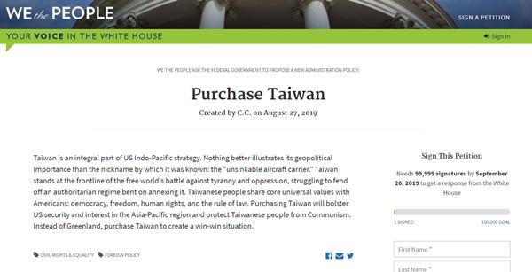 白宮連署網站驚見「拜託美國買下台灣」請願 鄉民搶當51州:綠卡get~