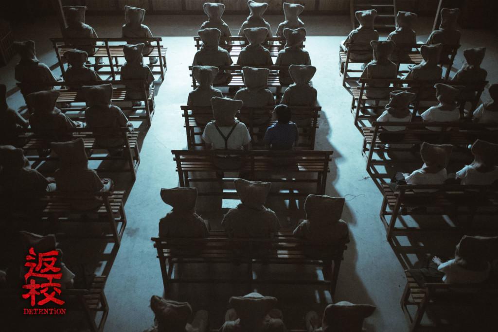 微雷影評/國產遊戲電影《返校》懸疑指數爆表 你是忘記了還是「害怕想起來」?