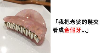 天兵男把「鯊魚夾當成假牙」直接崩潰 下秒意外釣出「真的假牙」網全笑翻!