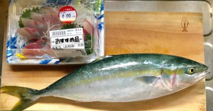 生魚片怎麽吃最划算?主婦實測「盒裝生魚片VS整條自己切」竟發現價差超過5倍!