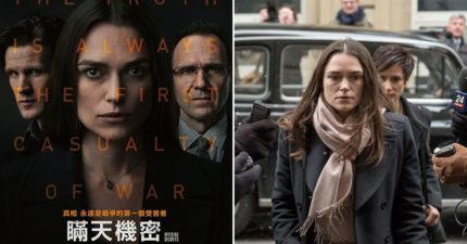 《瞞天機密》歷史人物來自台灣?綺拉奈特莉片中大秀「流利中文」 超強演技被外媒大推