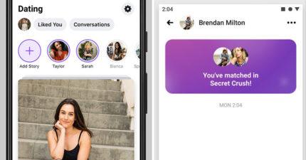 臉書正式推「交友服務」!自動配對喜好族群…「秘密暗戀」功能被大讚:超貼心