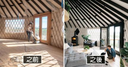 夫妻自製「現代化蒙古包」裝潢超豪華 改造「樓中樓設計」設立網站傳授教學!