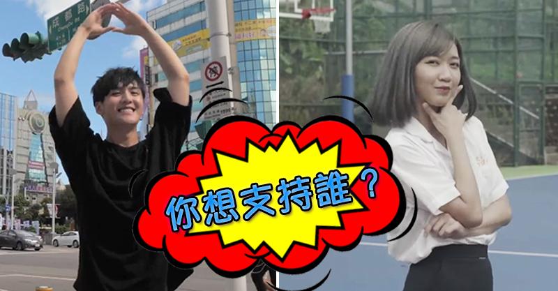 連KPOP女神都想學的「超Q舞步」大爆紅 作曲家竟是台灣神人!