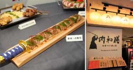 和民集團全球第一家肉和膳「IKU WAZEN」重磅登台!