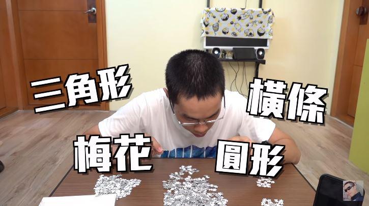 挑戰1千片「純白拼圖」地獄!他翻到背面「發現提示」崩潰:至少還要40小時