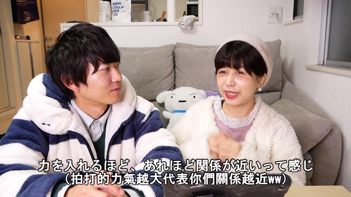 影/日男分享「台灣女生的特徵」超中肯 特別強調:台女很暴力!