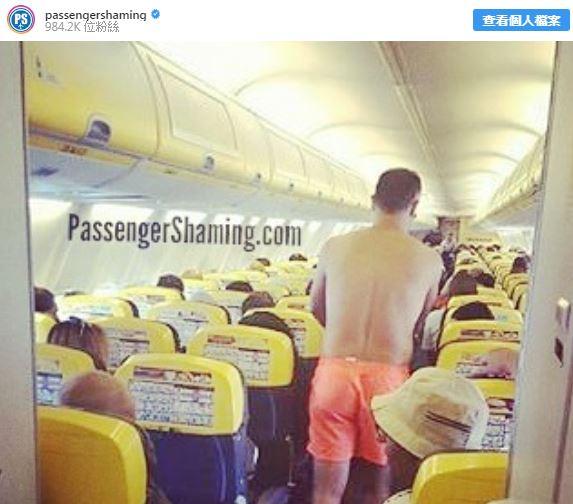 21位「決心讓空姐崩潰」的超奇葩人類 屁孩用「色鉛筆」把窗口刮花!