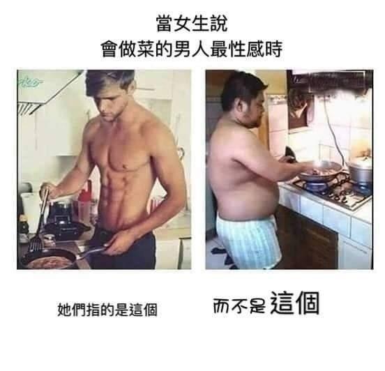 「會做菜VS顔值高」誰會贏?網一面倒「支持看臉」搞笑回:彭于晏不會做飯也沒關係!