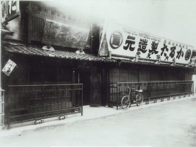 任天堂總部「130年前」模樣曝光 超破爛木屋竟是「經典遊戲的起源」