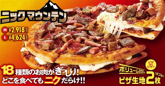 18種肉食族必點「豪邁披薩」!上下撲滿「肉+起司」的邪惡夾心 總重超過2公斤
