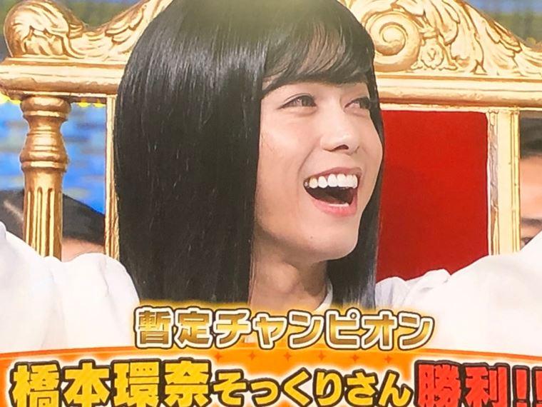 日節目出現「激似橋本環奈」的來賓 粉絲見「神還原笑容」秒起底身份…竟然是34歲大叔!