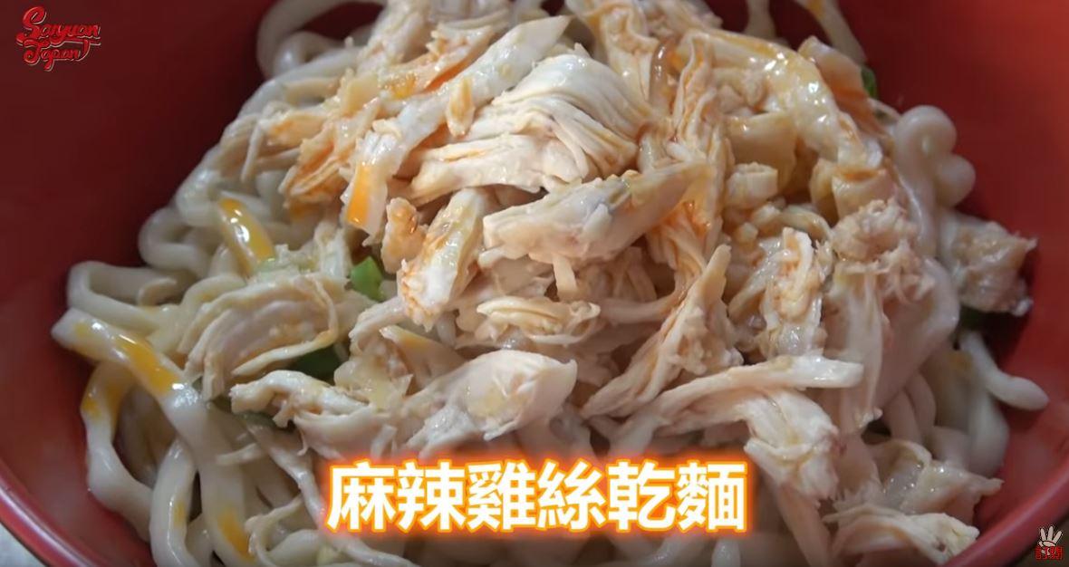 影/網紅挑戰「一天三餐」只吃大王麻辣乾麵 他吃到最後「超悲劇反應」粉絲嚇壞:進化了
