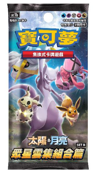 寶可夢集換式卡牌遊戲 台灣版發售!