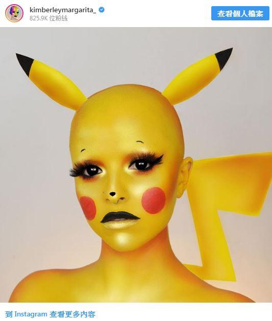 神人打造「卡通人物化妝術」網路爆紅 她把整個「海底總動員」搬到臉上!