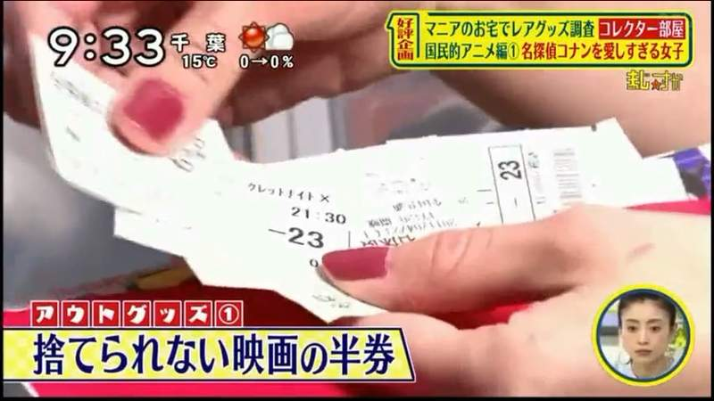 她被封日本「最瘋狂柯南粉」狂買5萬個周邊 連結婚都挑「另1個男人生日」去登記!