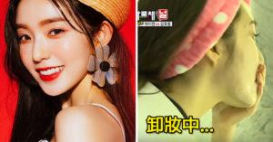 Red Velvet「門面擔當」Irene被懲罰!被迫在節目「公開素顔」粉絲嚇壞:果然是仙女❤