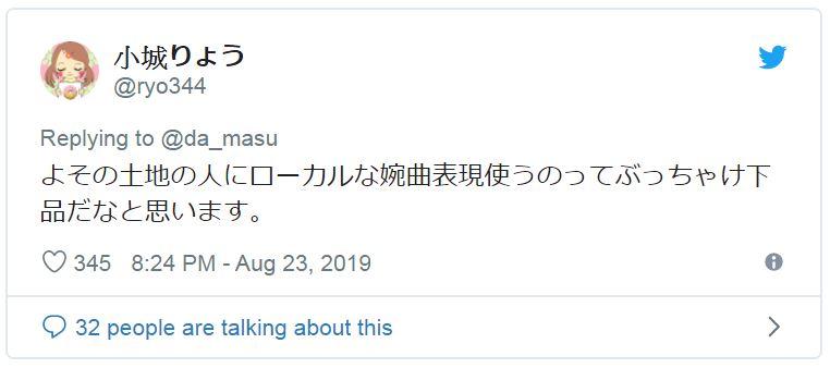 日本人的稱讚其實是「高級反諷」?他被稱讚「手錶好看」網友卻警告:對方在不爽!