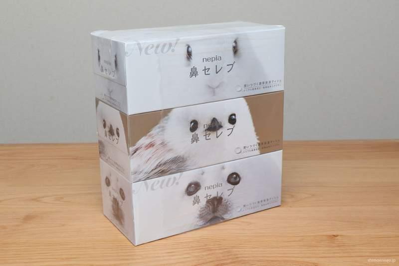 店家推出「衛生紙盒蛋糕」瞬間爆紅 網把它「跟原版放一起」大傻眼:0破綻!
