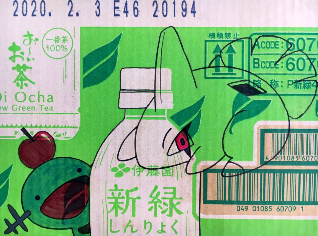 外送員被要求「在寄貨箱上」畫寶可夢 網看到「超意外成品」嚇壞:總公司來兼職的?