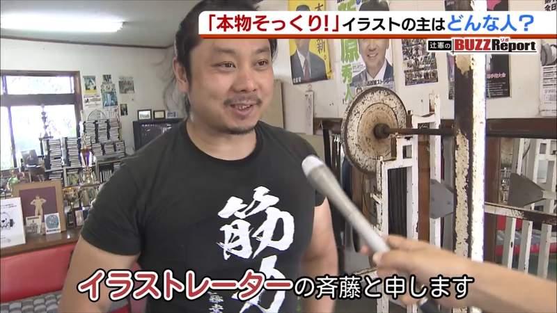 猛男插畫師打造「只能看」的誘人美食 他公布「神技秘訣」:肌力等於畫力!
