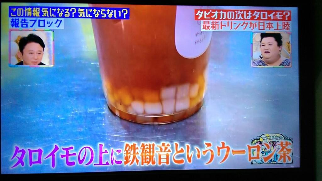日本改瘋「台灣芋圓」紅遍當地 台灣人超擔心:又要被加進拉麵!