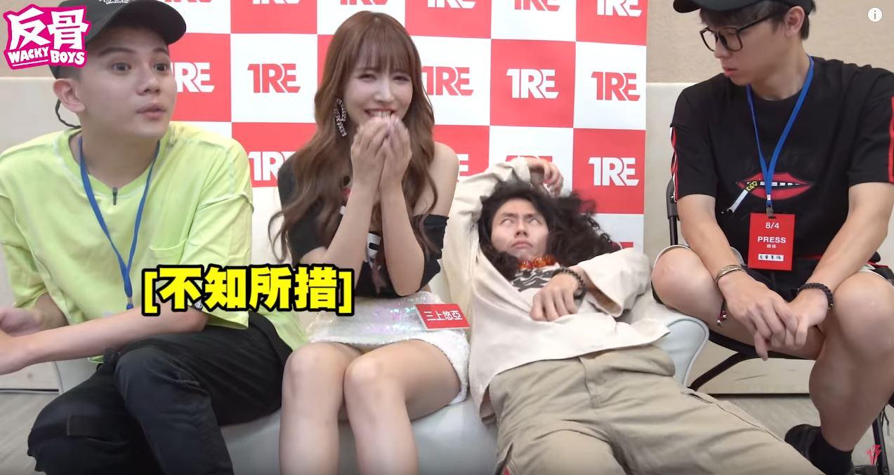 影/反骨男孩訪問「女神三上悠亞」 超崩潰回答讓「酷炫孫生」氣爆:不錄了!