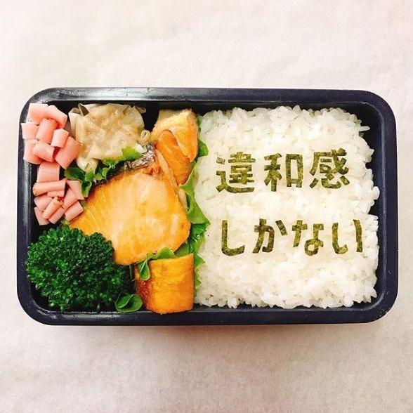 日本媽每天「用便當留言」在網路爆紅 兒子「情人節沒人約」打開便當心碎