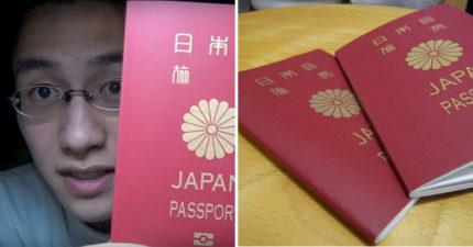 本季「世界最強護照」出爐!亞洲「這2國」強到擋不了 網超推:美國輸慘了