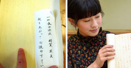 19歲日本女大生「交白卷」教授卻給她滿分 網看真相驚:這「忍術」太厲害