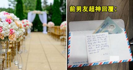 新娘「邀請前男友參加婚宴」卻變悲劇 對方「寫信神回覆」讓她馬上被趕出家門!
