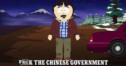 影/《南方四賤客》再開嗆!新一集「飆髒話大駡」中國政府:別再抱大腿了