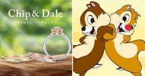 珠寶品牌推「奇奇蒂蒂」聯名婚戒 放大看「超萌設計」女孩們暴動:想結婚了❤
