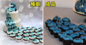 她花9000元訂做「夢幻孔雀蛋糕」師傅說沒問題 收貨時「超崩壞孔雀本尊」讓人氣到笑!