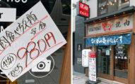 東京超狂烤肉吃到飽只要200台幣!他不相信決定到店實測 肉品一來直接跪了