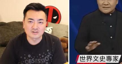 台灣神秘謎團Youtuber始祖是他!一生尋找外星人「還釘過十字架」 網:可以屌打老高