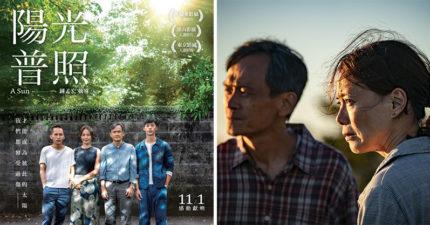 有雷影評/鍾孟宏《陽光普照》超催淚!精準反映台灣社會問題 近年最精彩國片之一