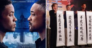 威爾史密斯爆「李安生氣超可愛」 導演:3個字就把他搞定!
