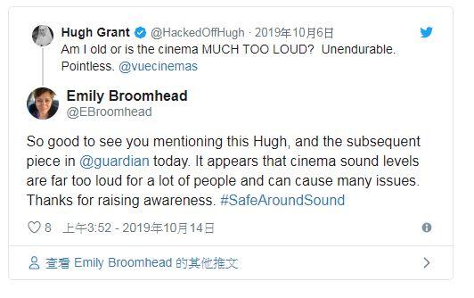 休葛蘭發文抱怨電影院「實在太吵」 粉絲認同推爆:不敢帶小孩去看!
