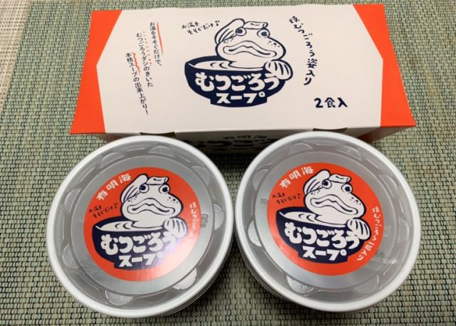 130年老牌公司推出超衝擊「外星人泡麵」 呲牙咧嘴的「醜臉」意外超好吃!