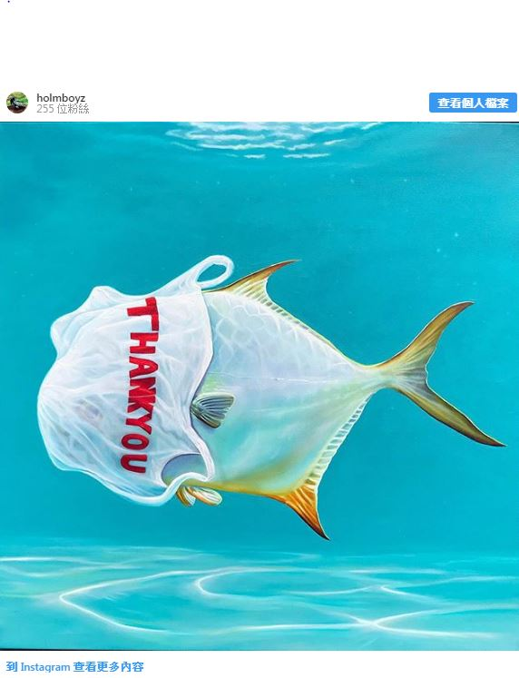 20張證明「人類把大自然逼到絕境」的心酸照 海底出現「一群水母」畫面讓人爆淚QQ