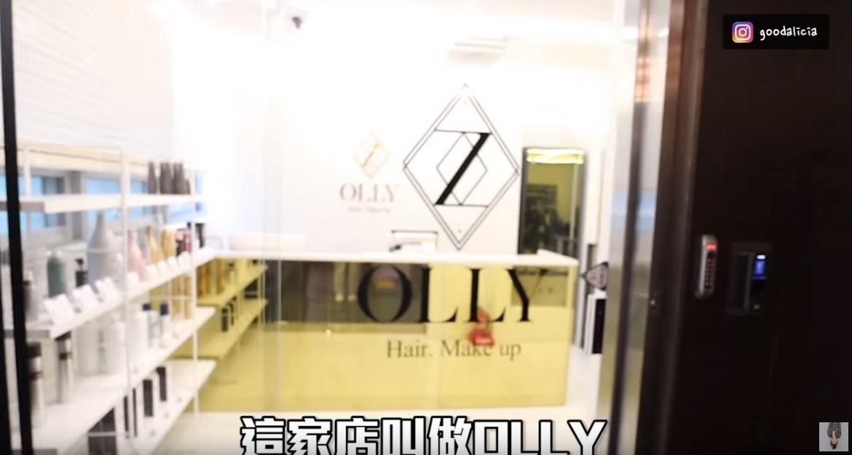 愛莉莎莎找「韓國頂級女團」設計師剪髮 網看價格嚇瘋:一般人消費不起!