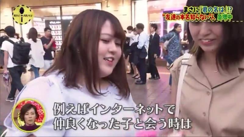 日本交友態度超開放!不知道本名也能當好友的「超尊重隱私」交友法爆紅