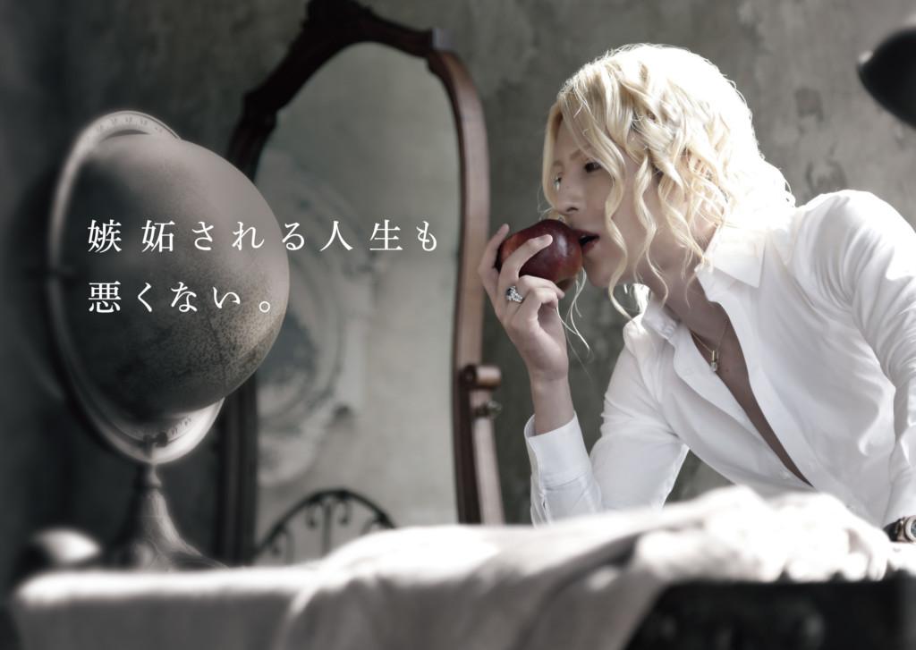 【第二彈】日本第一牛郎ROLAND「超嗆金句」又來了!網罵「捐錢為炒作」他一句神回打臉