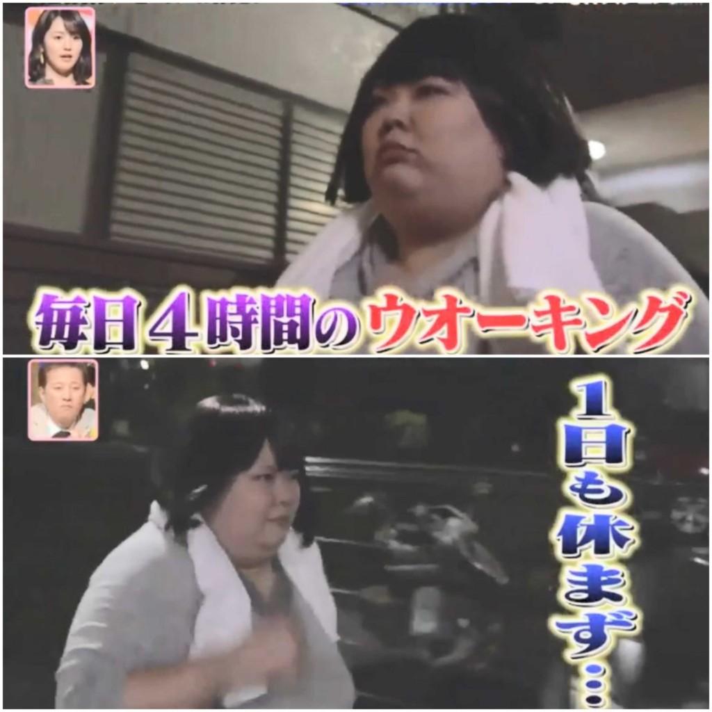 18歲少女「坐爆椅子」秒開始減肥 從「116公斤→49公斤」網認不出來:好正!
