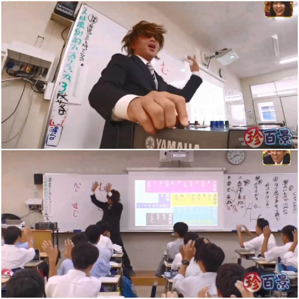 老師「邊上課邊饒舌」吸引學生注意 出奇招「打造高材生」網讚爆!