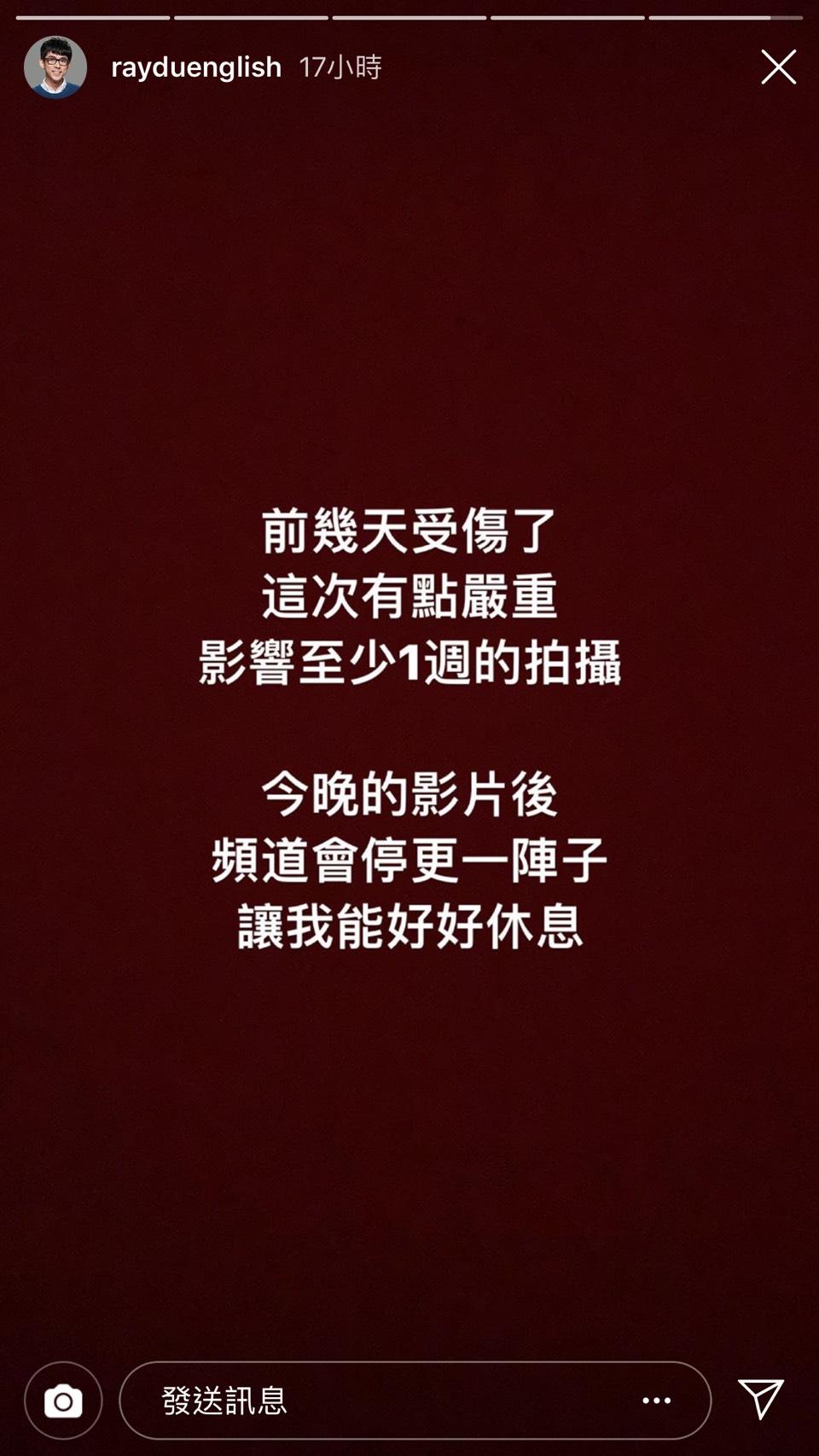 阿滴突然宣布「暫停更新」!他在IG解釋「這次有點嚴重」粉絲超擔心:早日康復QQ